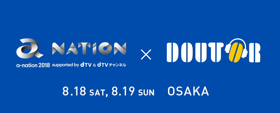 a-nation×DOUTOR