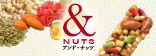 &NUTS