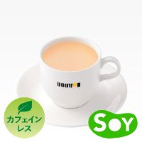 カフェインレス 豆乳ラテ